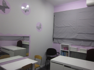 Ο χώρος μας - Αίθουσα
